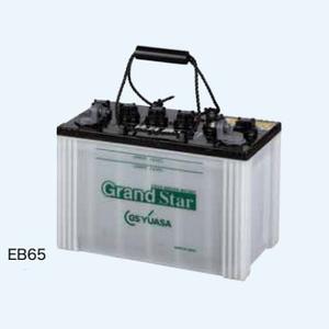 EB65-TE GSユアサ サイクルサービス用バッテリー【他商品との同時購入不可】