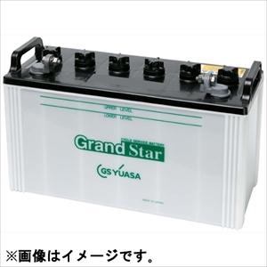 EB130-LER GSユアサ サイクルサービス用バッテリー【他商品との同時購入不可】