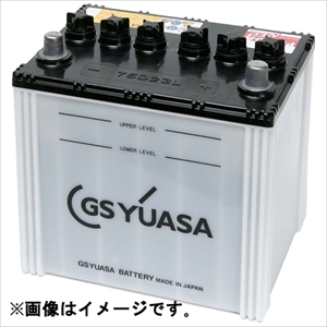 PRN 75D26L GSユアサ 大型車用高性能バッテリー【他商品との同時購入不可】 PRN PRODA NEOシリーズ