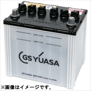 PRN 90D26L GSユアサ 大型車用高性能バッテリー【他商品との同時購入不可】 PRN PRODA NEOシリーズ