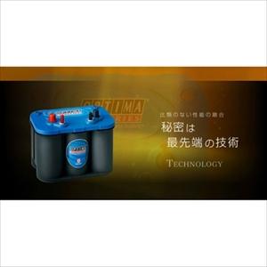 SLI-4.2 ブルー OPTIMA ディープサイクルバッテリー【他商品との同時購入不可】 ブルートップ