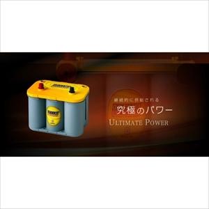 U-3.7 イエロー OPTIMA ディープサイクルバッテリー【他商品との同時購入不可】 イエロートップ