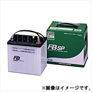 80D26R 古河電池 大型車用バッテリー【他商品との同時購入不可】 FBSPシリーズ