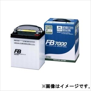 115D31L(FB7000) 古河電池 充電制御車対応 国産車用バッテリー【他商品との同時購入不可】 FB7000シリーズ