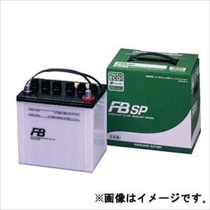 110E41R 古河電池 大型車用バッテリー【他商品との同時購入不可】 FBSPシリーズ
