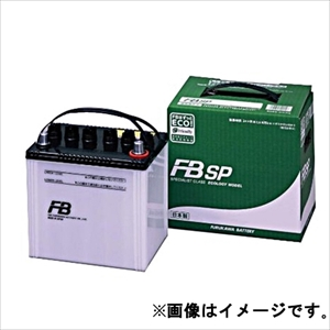 120E41R 古河電池 大型車用バッテリー【他商品との同時購入不可】 FBSPシリーズ