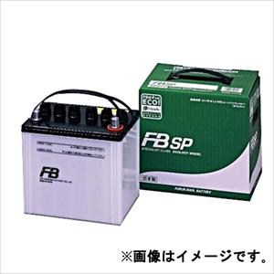 195G51 古河電池 大型車用バッテリー【他商品との同時購入不可】 FBSPシリーズ