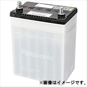 N-55B24L/SB パナソニック 国産車用バッテリー【他商品との同時購入不可】 SBシリーズ
