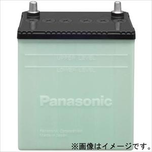 N-80D23L/CR パナソニック 国産車用バッテリー 充電制御車対応【他商品との同時購入不可】 CR サークラシリーズ