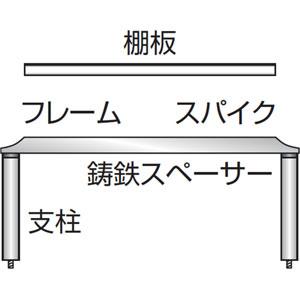 ASR2-F433NS タオック 追加棚板・ポール330mmシルバーメタリック【受注生産品】 TAOC