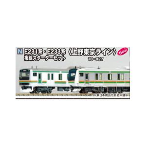 [鉄道模型]カトー (Nゲージ) 10-027 E231系・E233系 上野東京ライン 複線スターターセット
