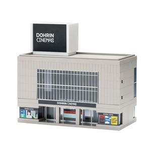 鉄道模型 トミックス Nゲージ 格安激安 4220 初売り 中型ビル グレー