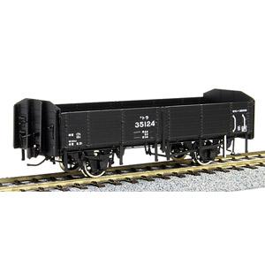 [鉄道模型]ワールド工芸 (HO) 16番 国鉄 トラ35000形 無蓋車 塗装済完成品【特別企画品】