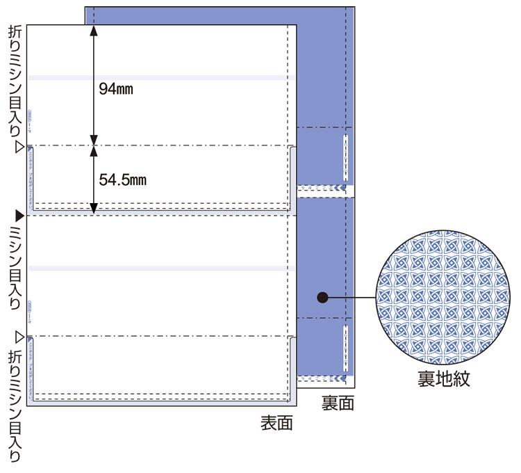 BP2009T ヒサゴ マルチプリンタ帳票 A4 裏地紋 2面 密封式 100枚