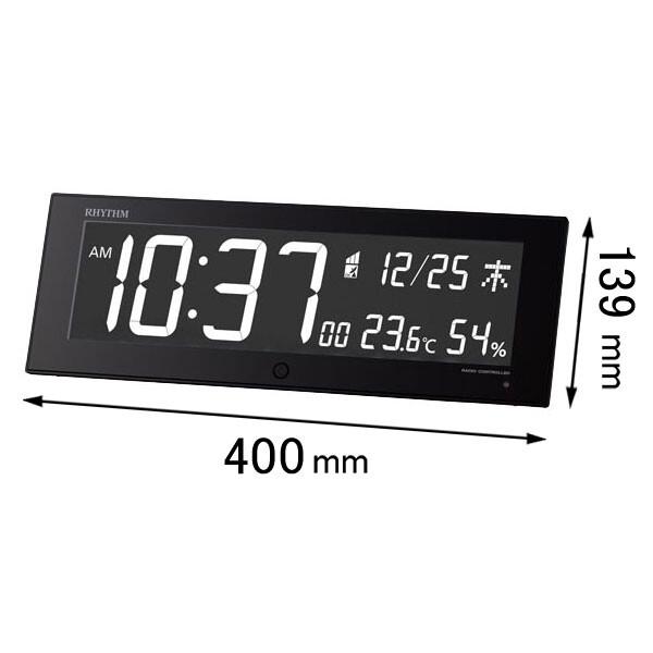 8RZ184SR02 リズム時計 デジタル電波時計 Iroria G(イロリア ジー) [イロリアジ]【返品種別A】