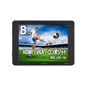 LCD-8000VH2B センチュリー 8インチ 液晶ディスプレイ ブラック plus one HDMI