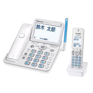 VE-GZ71DL-W パナソニック デジタルコードレス電話機(子機1台付き) ホワイト Panasonic ル・ル・ル(RU・RU・RU)