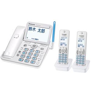 VE-GZ71DW-W パナソニック デジタルコードレス電話機(子機2台付き) ホワイト Panasonic ル・ル・ル(RU・RU・RU)