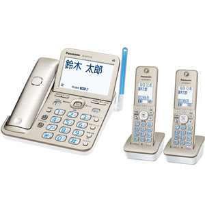 VE-GZ71DW-N パナソニック デジタルコードレス電話機(子機2台付き) シャンパンゴールド Panasonic ル・ル・ル(RU・RU・RU)