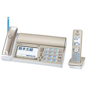 KX-PZ710DL-N パナソニック デジタルコードレス普通紙ファクス(子機1台付き) シャンパンゴールド Panasonic おたっくす