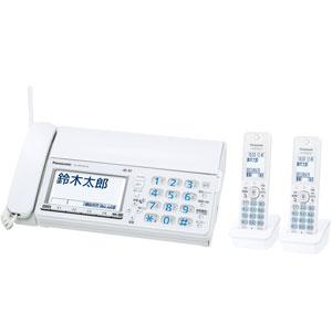 KX-PZ610DW-W パナソニック デジタルコードレス普通紙ファクス(子機2台付き) ホワイト Panasonic おたっくす