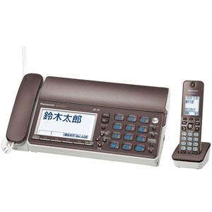KX-PZ610DL-T パナソニック デジタルコードレス普通紙ファクス(子機1台付き) ブラウン Panasonic おたっくす