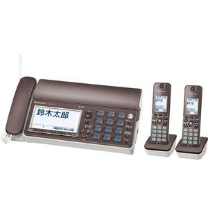 KX-PZ610DW-T パナソニック デジタルコードレス普通紙ファクス(子機2台付き) ブラウン Panasonic おたっくす