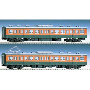 [鉄道模型]トミックス (HO) HO-9026 国鉄 115 1000系近郊電車(湘南色・冷房)増結セット(T)(2両)