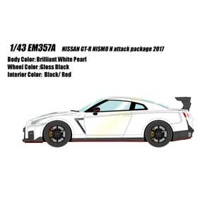 1/43 NISSAN GT-R NISMO N attack package 2017 ブリリアントホワイトパール【EM357A】 メイクアップ
