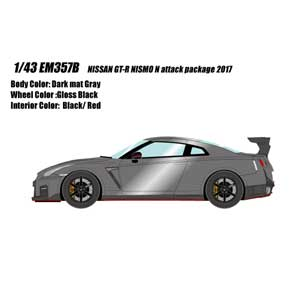 1/43 NISSAN GT-R NISMO N attack package 2017 ダークマットグレー【EM357B】 メイクアップ