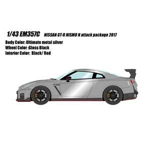 1/43 NISSAN GT-R NISMO N attack package 2017 アルティメイトメタルシルバー【EM357C】 メイクアップ