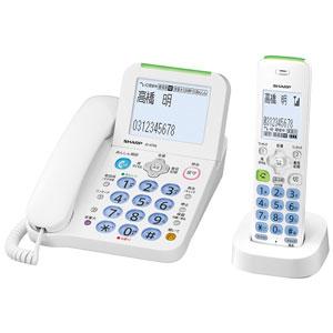 JD-AT82CL シャープ デジタルコードレス電話機 (子機1台)ホワイト系 SHARP