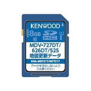 KNA-MD7217 ケンウッド 地図更新SDカード(727DT/626DT/525用) KENWOOD
