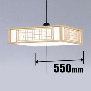 LEP-CA805EJ 日立 LED和風ペンダント【コード吊】 HITACHI 高級和風木枠シリーズ