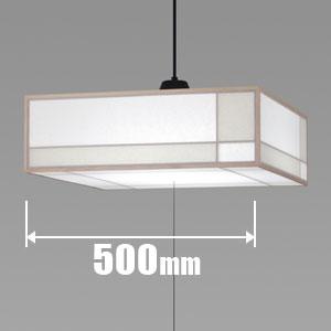 LEP-CA806EJ 日立 LED和風ペンダント【コード吊】 HITACHI 高級和風木枠シリーズ