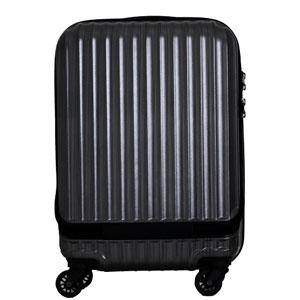 ESC2051-47カ-ボンブラック シフレ スーツケース ハードフレーム 30L(カーボンブラック) ESCAPE'S