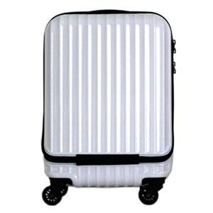 ESC2051-47カ-ボンホワイト シフレ スーツケース ハードフレーム 30L(カーボンホワイト) ESCAPE'S