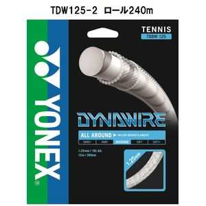 YONEX TDW125-2 284 ヨネックス テニス ストリング(ロール他)(ホワイト/シルバー) ダイナワイヤー125(240M)