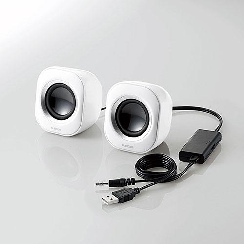 MS-P08UWH エレコム USB電源スピーカー(ホワイト) ELECOM MS-P08U