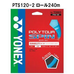 YONEX PTS120-2 060 ヨネックス テニス ストリング(ロール他)(コバルトブルー) ポリツアースピン120(240M)