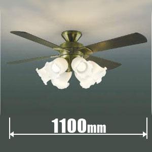 【エントリーでP5倍 8/9 1:59迄】AM41907L コイズミ LEDシーリングファン KOIZUMI Unit Fan