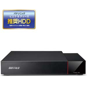 HDV-SA1.0U3/VC バッファロー USB3.1(Gen1)/3.0対応 外付けハードディスク 1.0TBビエラ&DIGA(ディーガ)推奨ハードディスク