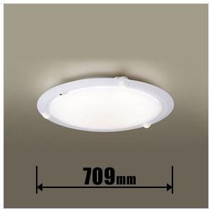 【エントリーでP5倍 8/9 1:59迄】LGBZ3107 パナソニック LEDシーリングライト【カチット式】 Panasonic