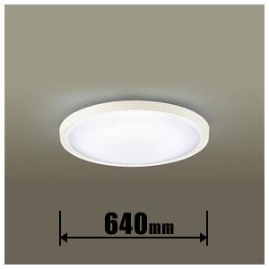 LGBZ1472 パナソニック LEDシーリングライト【カチット式】 Panasonic