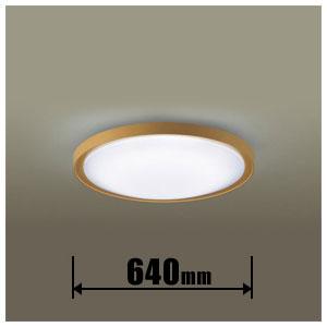 LGBZ1473 パナソニック LEDシーリングライト【カチット式】 Panasonic