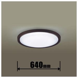 LGBZ1474 パナソニック LEDシーリングライト【カチット式】 Panasonic