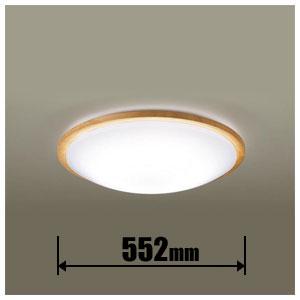 【エントリーでP5倍 8/9 1:59迄】LGBZ0520 パナソニック LEDシーリングライト【カチット式】 Panasonic