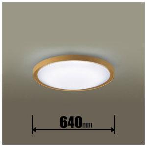 LGBZ2473 パナソニック LEDシーリングライト【カチット式】 Panasonic [LGBZ2473]【返品種別A】
