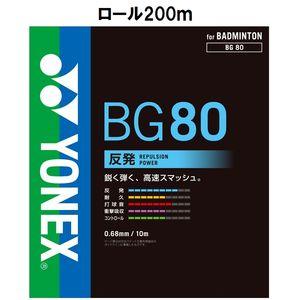 YONEX BG80-2 004 ヨネックス バドミントン ストリング(ロール他)(イエロー) BG80(200M)