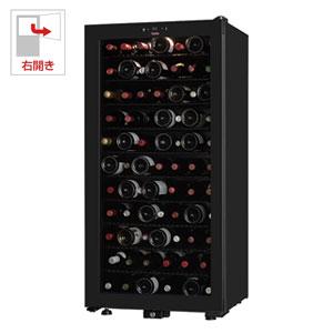 (標準設置料込)SB75 さくら製作所 ワインセラー(75本収納) 【右開き】 ブラック ZERO CLASS Premium